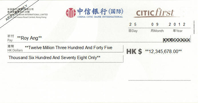 Printed Cheque of China Citic Bank International - Citic First Hong Kong (中信銀行國際)