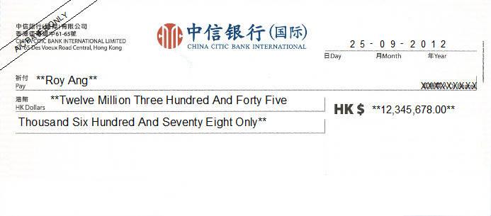 Printed Cheque of China Citic Bank International - 中信银行(国际) in Hong Kong