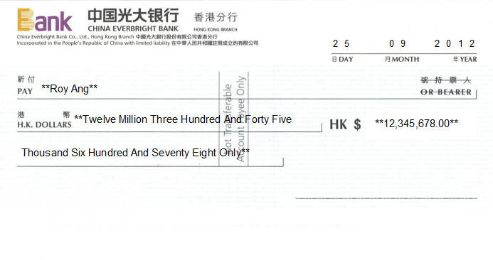 Printed Cheque of China Everbright Bank - 中国光大银行  in Hong Kong