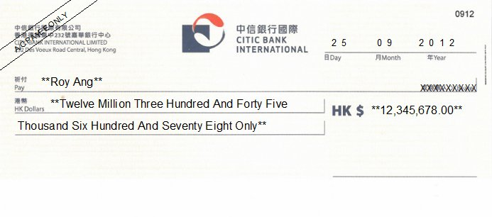 Printed Cheque of Citic Bank International Hong Kong (中信銀行國際)