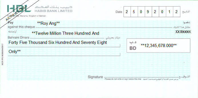 Printed Cheque of HBL - Habib Bank in Bahrain