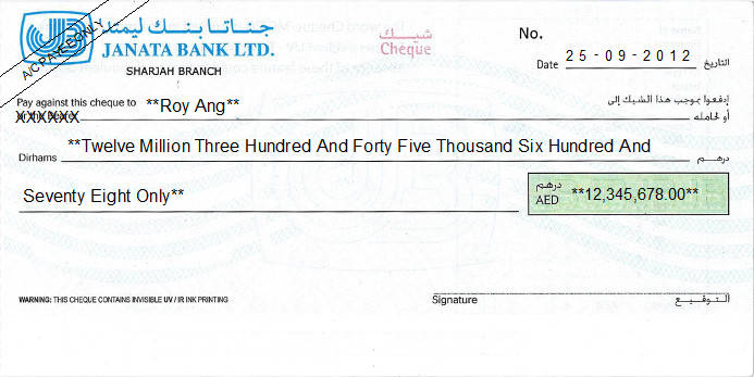 Printed Cheque of Janata Bank UAE