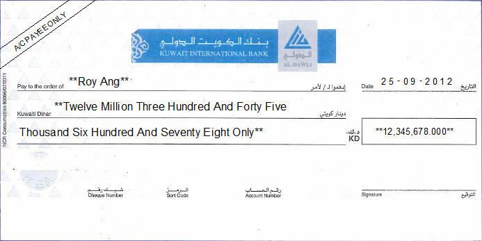 Printed Cheque of Kuwait International Bank in Kuwait