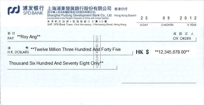 Printed Cheque of SPD Bank - 浦发银行 in Hong Kong