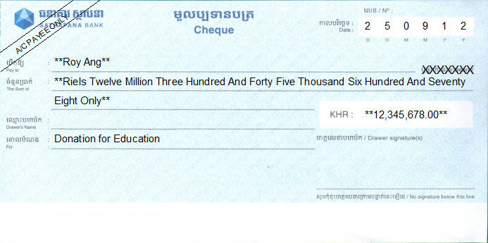 Printed Cheque of Sathapana Bank (KHR) in Cambodia