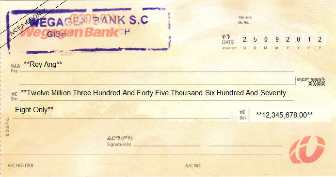 Printed Cheque of Wagagen Bank in Ethiopia
